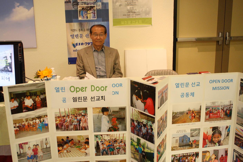 선교단체-2010 OPEN DOOR.JPG