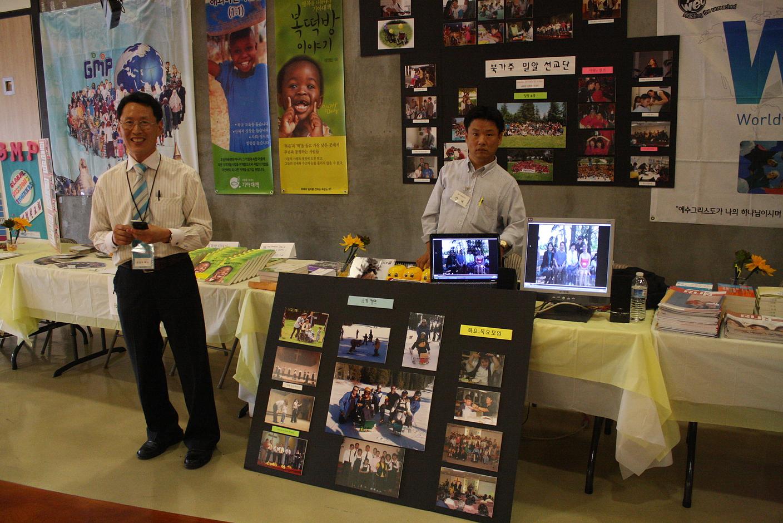 선교단체-2010 밀알2.JPG