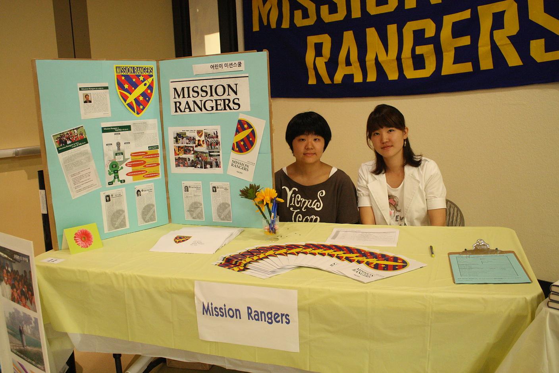 선교단체-2010 MISSION RANGERS.JPG